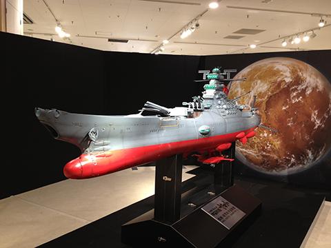 宇宙戦艦ヤマト2199原画展
