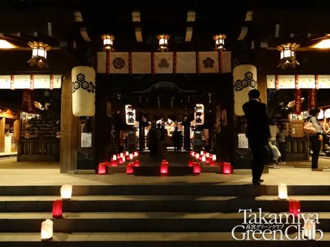櫛田神社 おくんち