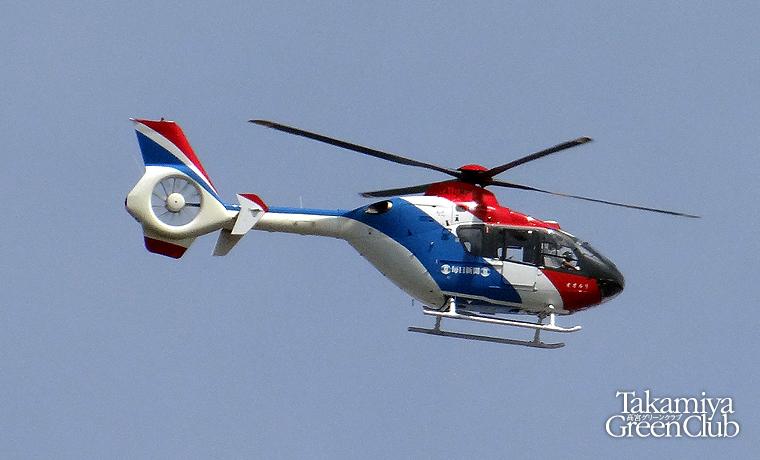 毎日新聞社西部支社『オオルリ』 Eurocopter EC135T1 JA10MP