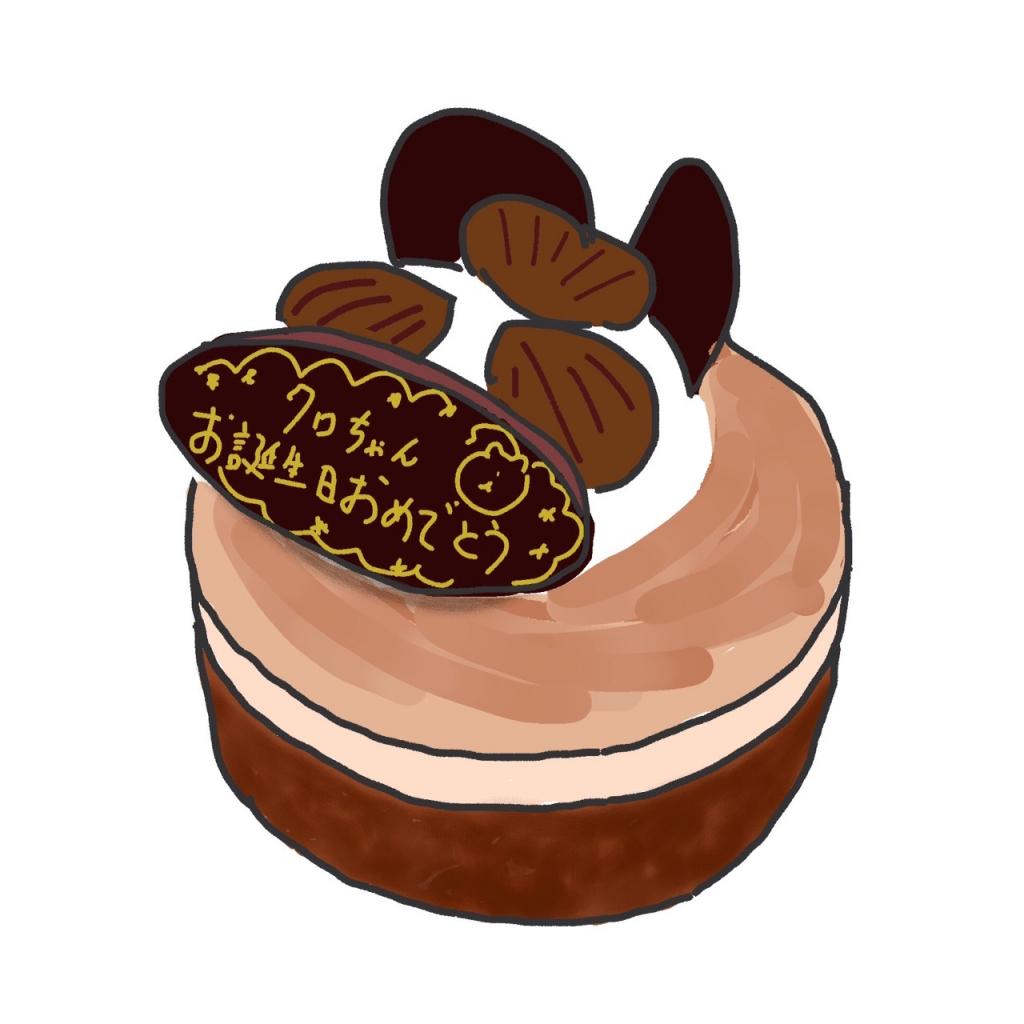 バンフの森のマロンケーキ