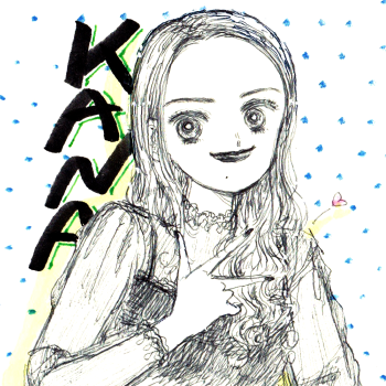 mnd_kana