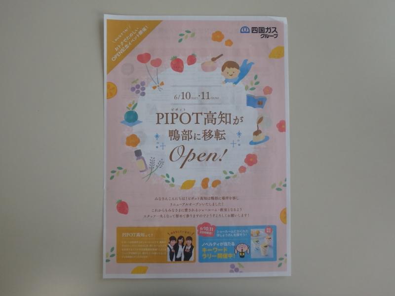 P5070001.JPG