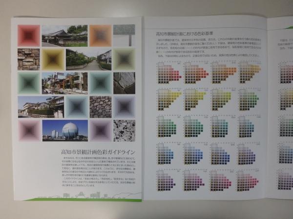 PA160116.JPG