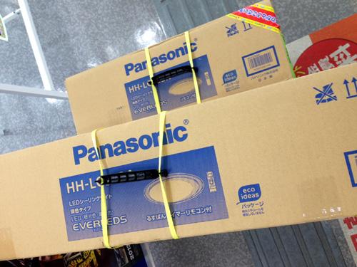 Panasonic LEDシーリング
