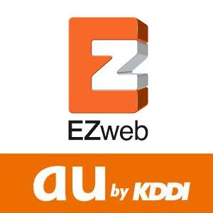 EZWeb_au_KDDI