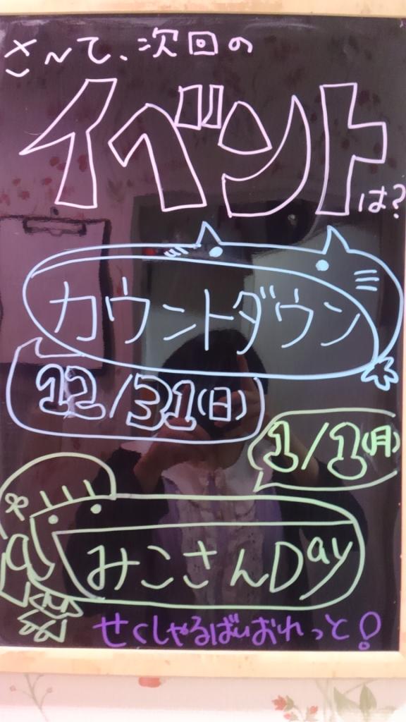 KIMG2167.JPG