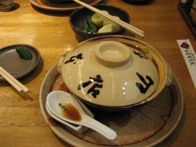 yamamotoya-honten