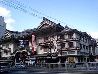 歌舞伎座3月