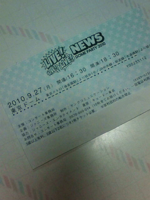 20100928000619.jpg