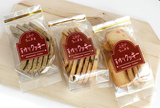手作りクッキー3種パッケージ