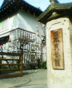 日本民藝館外観