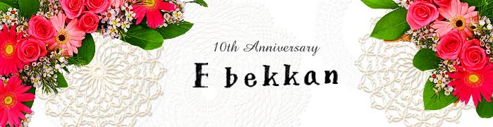 e-bekkan