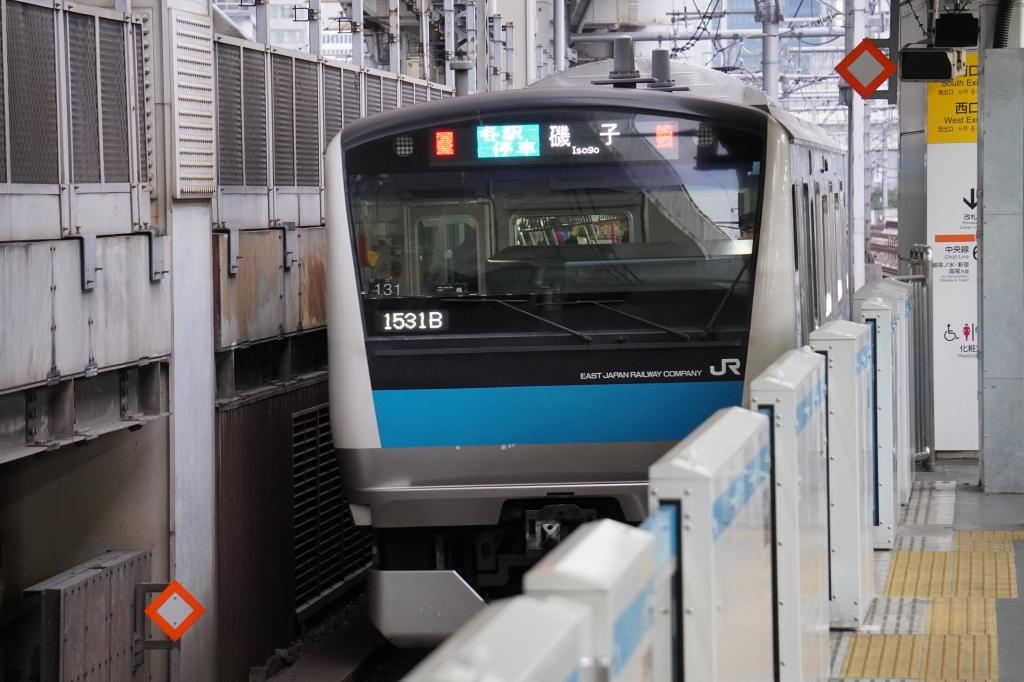 DSC09611.JPG