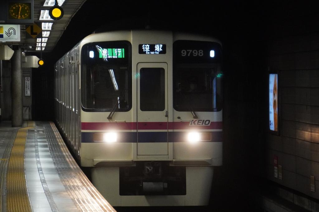 DSC00558.JPG