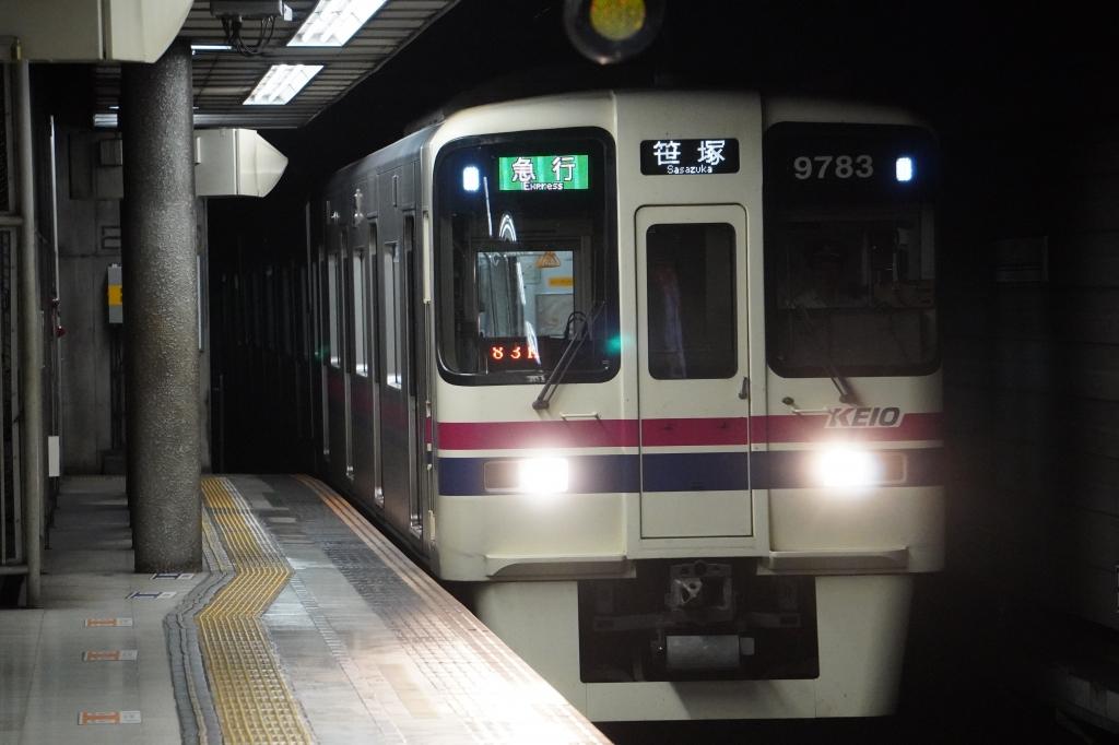 DSC09291.JPG