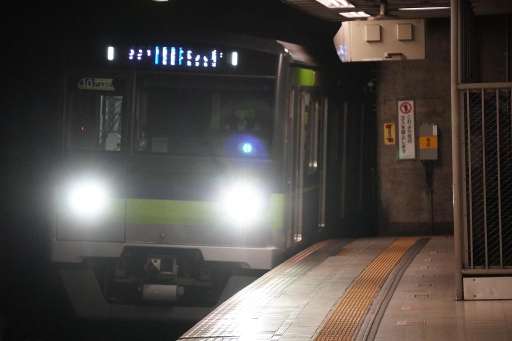 DSC09592.JPG