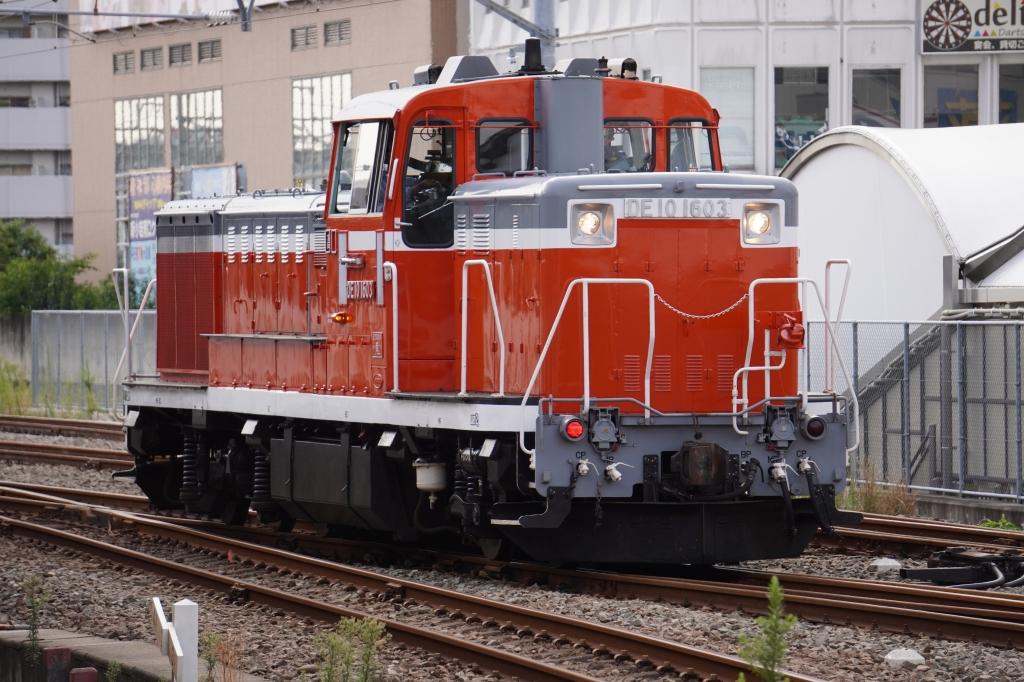 DSC05012.JPG