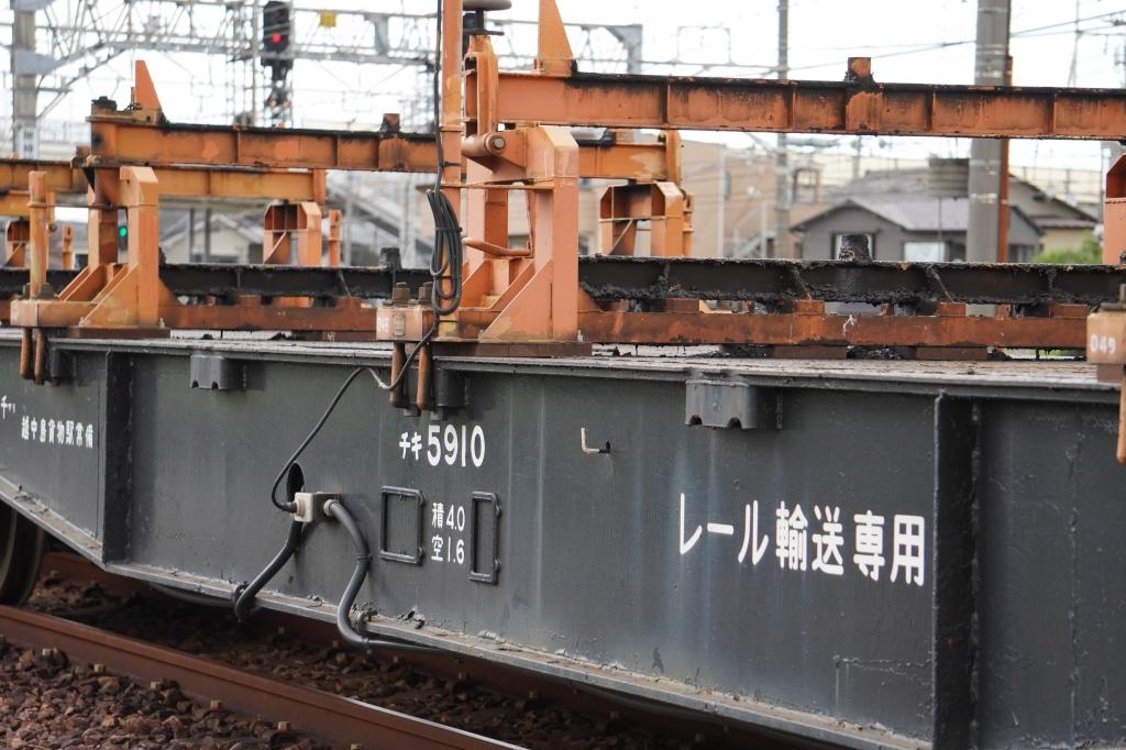 DSC01040.JPG