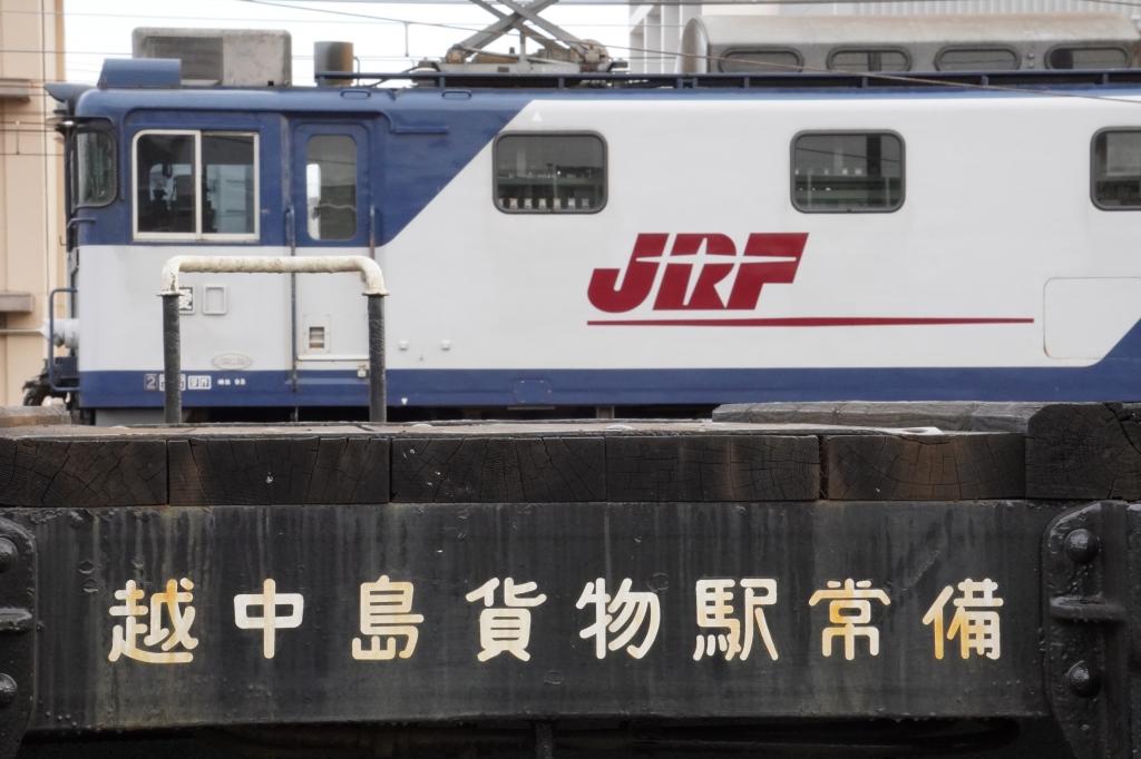 DSC05087.JPG