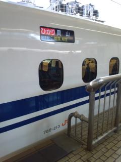 DCF00542.jpg
