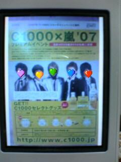 20070128_113502.jpg