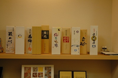 4i_sake