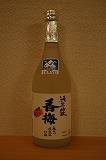 sake_107