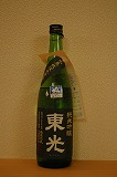 sake_109