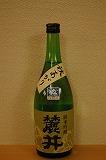sake_110