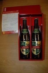 キリン100年記念ビール