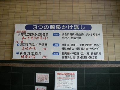 2008年ゆ〜チェリー3