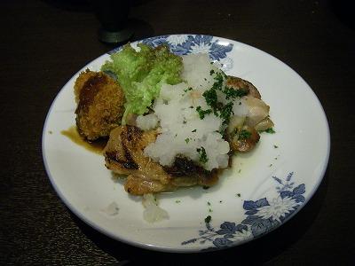 園福_鶏味噌グリル