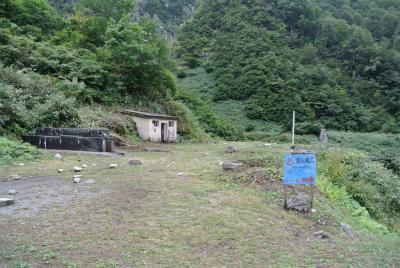 阿曽原温泉テン場