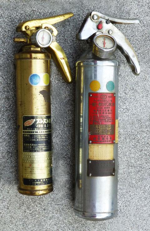 旧蓄圧消火器