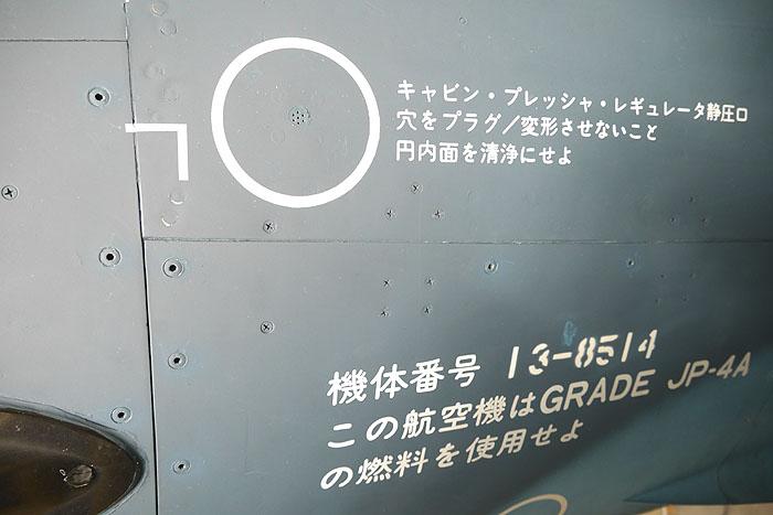 2016岐阜F2注意書.jpg