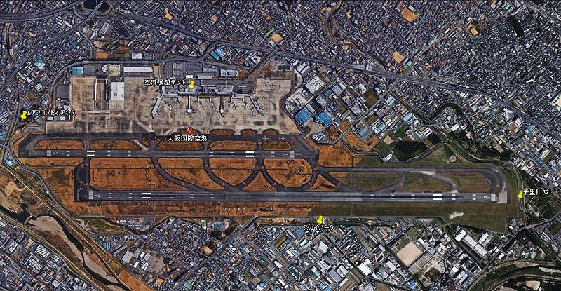 2017伊丹空港800.jpg