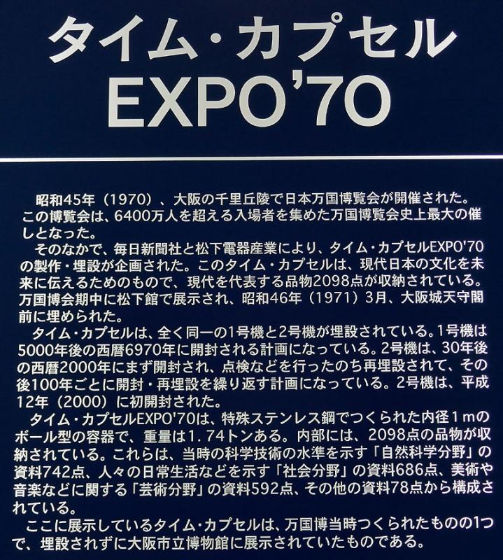 2018expo806.jpg