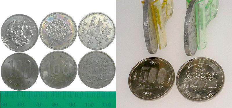 2019コイン500100円玉801.jpg