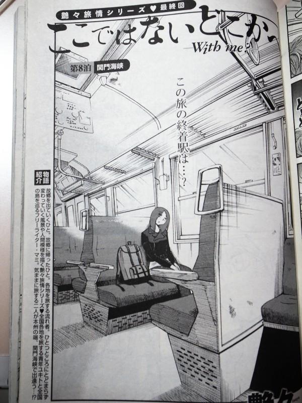 ぜひぜひお手に取って読んでみてください(^,^) よろしくお願いします!