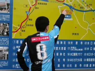 12周年記念オーセンティックの番号は8です。撮影地:滋賀県・土山SA