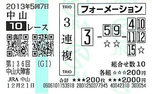 daishogai201302.jpg