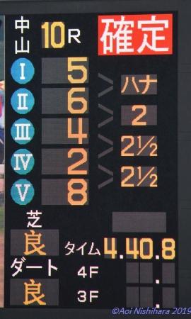 181222-145925-00.jpg