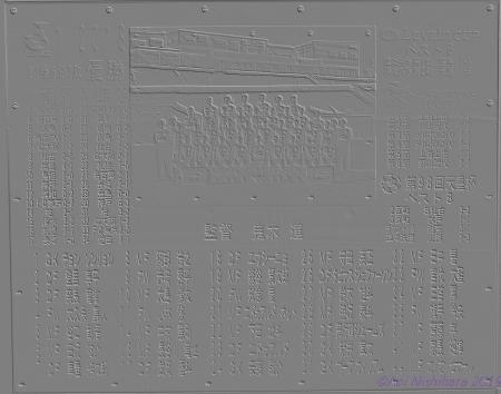 190223-121624-02.jpg