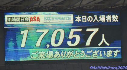 200216-154353-00.jpg