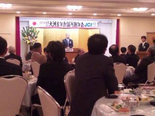 大洲JC2011新年会