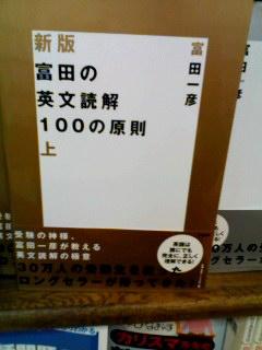 090619_1453~001.jpg