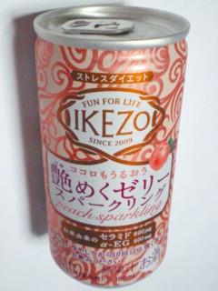 大関 IKEZO(イケゾー)艶めくゼリー スパークリング