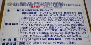アリスト メダリスト 170mL