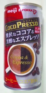 明治製菓&ポッカ ココプレッソ