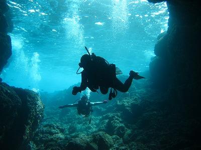 沖縄で体験!ダイビング